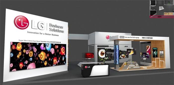 LG将惊艳亮相InfoComm China 2017图片