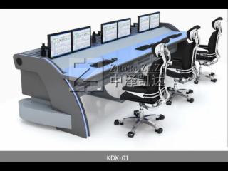 KZT-K02-监控控制台厂家厂家直销监控控制台