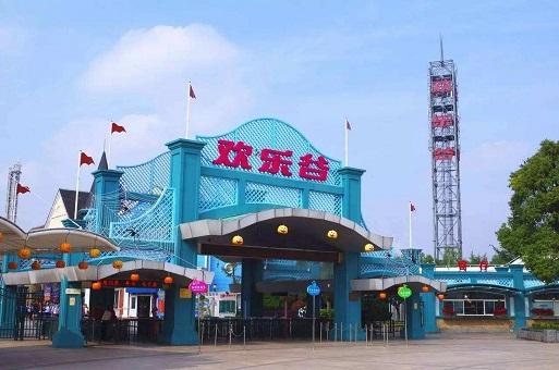 东方佳联新项目助力上海欢乐谷业务模式优化