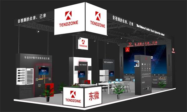 2017 Infocomm东微白皮书正式发布图片