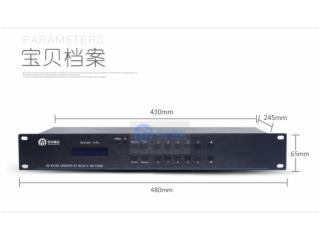 DH-HDMI8-8B-HDMI矩陣8進8出