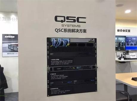 东方佳联精彩亮相InfoComm China