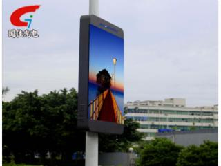 ph3-国佳光电-户外led灯杆广告屏p3