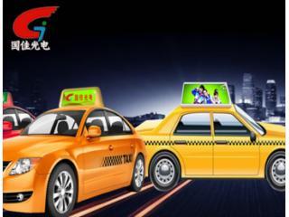 ph3.91-国佳光电-汽车顶led广告屏p3.91