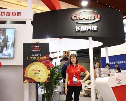 """CHARTU长图智慧""""三网合一""""重磅亮相 InfoComm China2017——专访CHARTU长图市场总监胡金萍女士"""