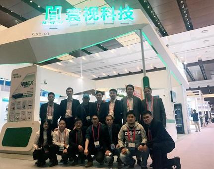 北京Infocomm 2017展会  MicsView寰视科技精华都在这里了