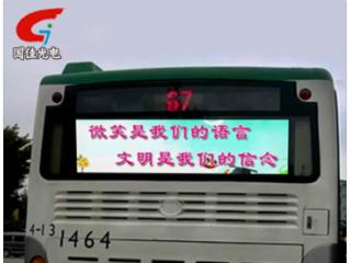 ph3.91-公交車led廣告顯示屏