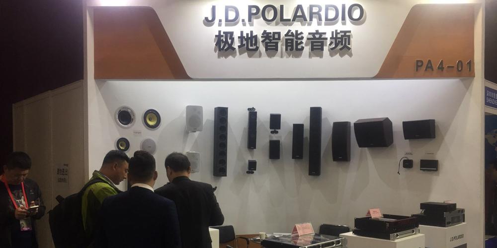 广州准音电子科技有限公司 参加北京infocom展