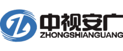 北京中视安广科技有限公司