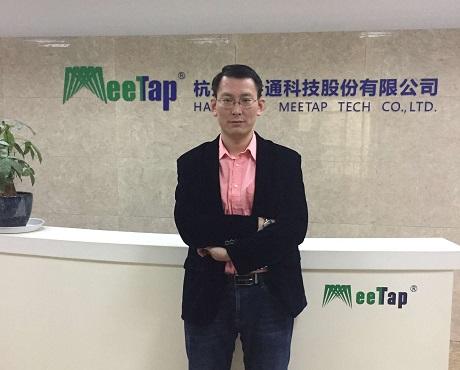 用户需求至上 华会通携无纸化会议系统重磅亮相IFC 2017 ——专访华会通技术总监苏瑞东先生