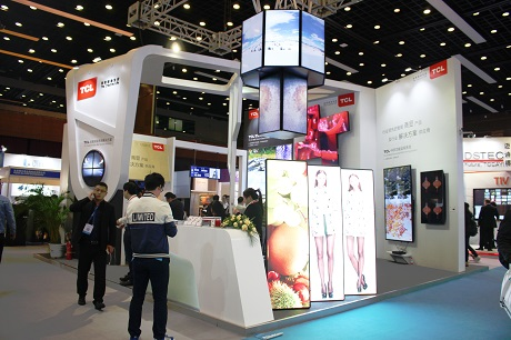 专访TCL研发中心副总监黄华先生图片