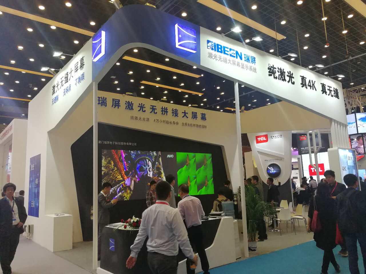 瑞屏携4K激光无缝大屏幕显示系统闪耀IFC 2017——专访瑞屏市场总监陈展汉先生