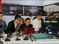 2016广州国际专业音响灯光展