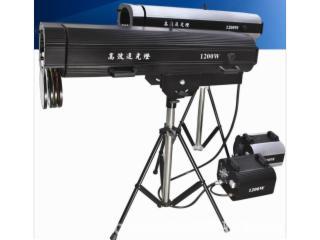 FS1200F-1200w高效追光灯