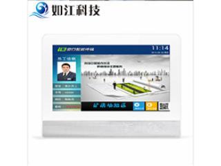 RJ-IP7AD-如江科技 7寸液晶评价器
