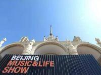 展会 ▎ZOBO卓邦在北京音乐生活展