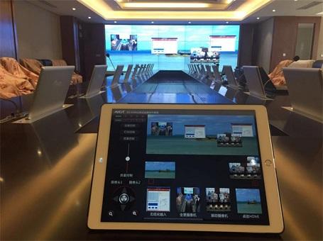 AVCIT魅视分布式智能会议在传统会议室升级改造中的应用与研究