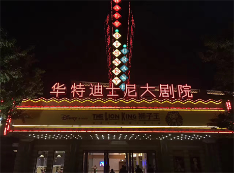 东方佳联携QSC全面支持《加勒比海盗5》全球首映礼