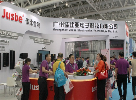 Jusbe(佳比)第72届中国教育装备展再现品牌实力