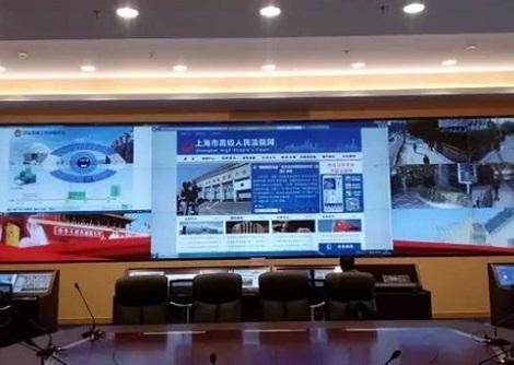 寰视科技MICS云系统打造上海高院综合管理平台