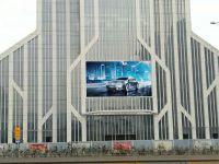【吉上润达】湖北武汉长江日报社280m² 户外P10全彩
