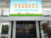 【吉上润达】深圳市深大附中户外P6全彩15m²项目