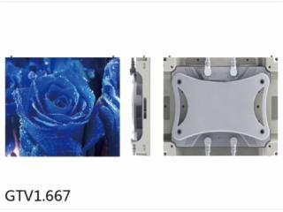 GTV1.667-吉上润达室内高清LED小间距显示屏P1.667