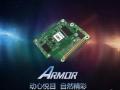 诺瓦Armor系列接收卡A8s,给你想要的精彩