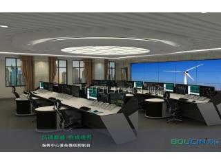 言信系列-K02-控制台