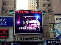 <吉上润达>大连科技广场P16全彩弧形屏122平方米