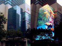 《吉上润达》重庆英利大厦户外P10-280㎡