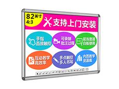 SJ-W802-【斯进科技】SJ-W802   82寸触摸电子白板