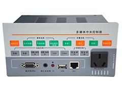 SJ-K240-【斯进科技】SJ-K240 教学龙8娱乐官方网站中控系统