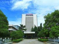 华平高清视频会议系统助力江西省图书馆部署
