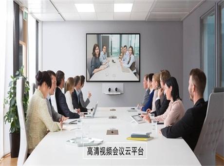 东博视讯视频会议软件 带你共享完美会议体验