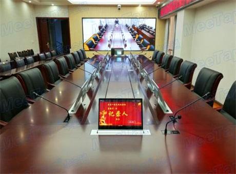 华会通无纸化超薄双面联动型升降会议终端成功入驻隆昌县人民检察院