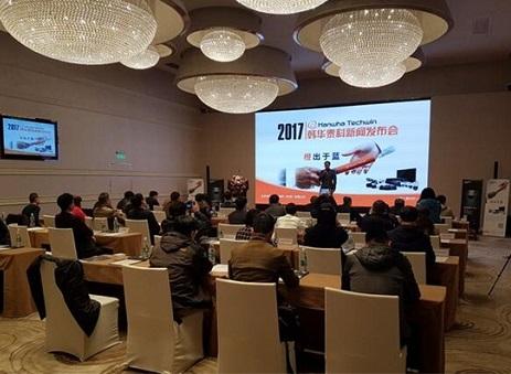 韩华泰科在京召开新闻发布会 推出Wisenet 5产品系列