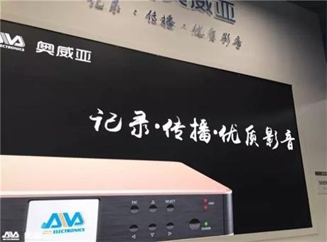 第49届高教仪器展,一如既往的火爆人气见证奥威亚品牌实力