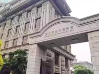 【奥尔森OLSON】与襄阳市地税局项目合作案例