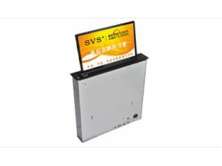 SV-LCD17-SV-LCD17[超薄升降器]
