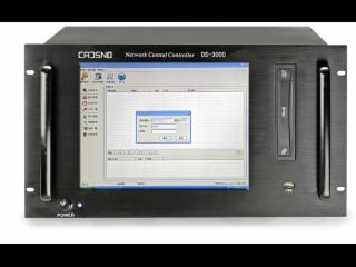 DS-3000-數字IP網絡廣播控制中心