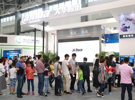 大华股份亮相2017数博会 与BAT共焦数字经济