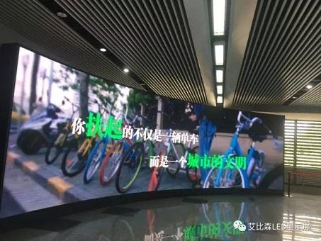 在上海地铁16号线,邂逅艾比森LED屏科技之美