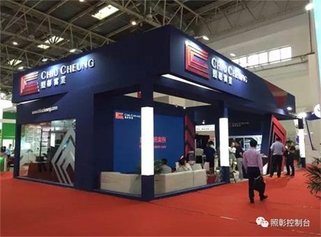 中国最大智能电网展开幕 照彰产品精彩纷呈