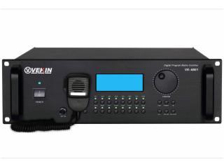 VK-8801-供應 威康VEKIN 智能中央控制器 VK-8801