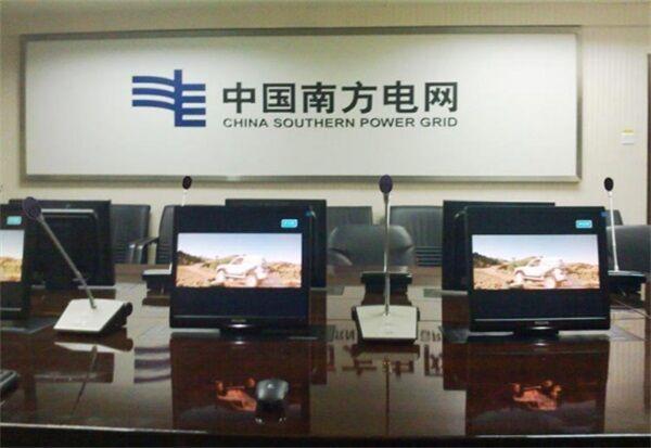奥尔森OLON为中国南方电网提供会议话筒