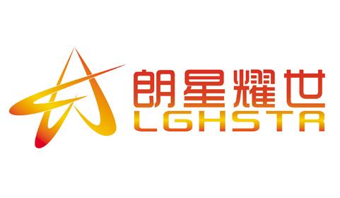 朗星耀世(LGHSTR)