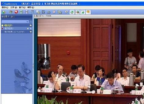 V2视频会议软件助力南京青奥会