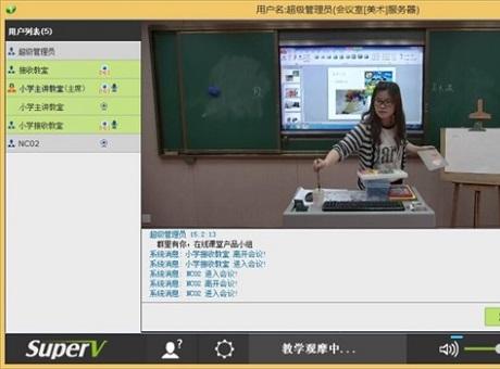 视维云课堂助力教育信息化融合发展图片