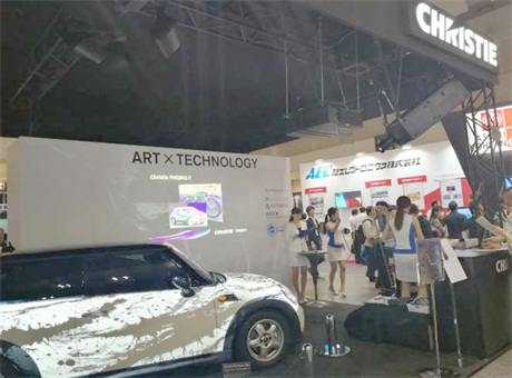 科视Christie携多项高级视觉解决方案 惊艳亮相2017年日本工业虚拟现实展